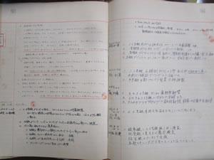 日本丸の来歴簿
