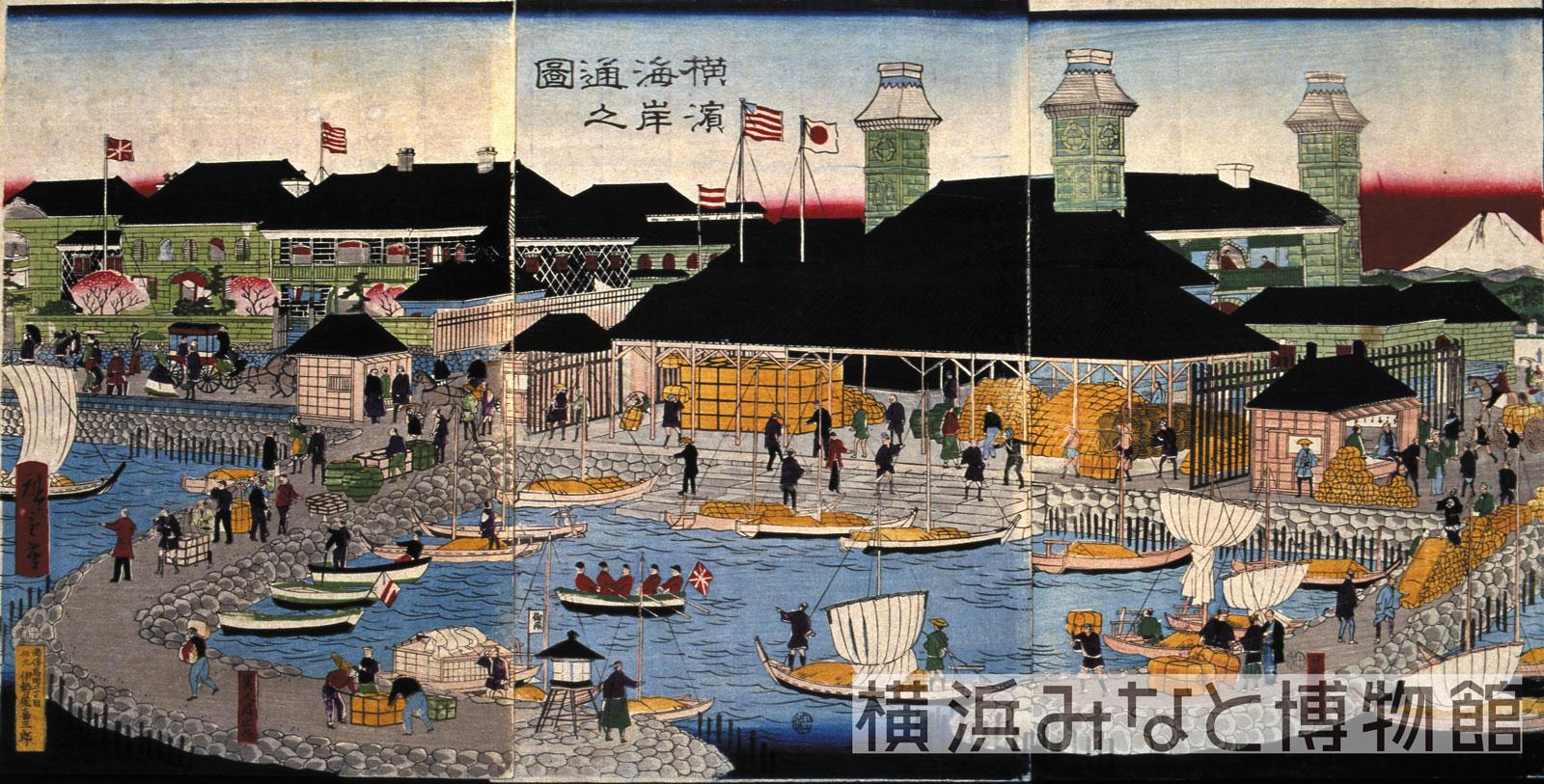 横浜海岸之図 画:歌川広重(三代) 1870(明治3)年