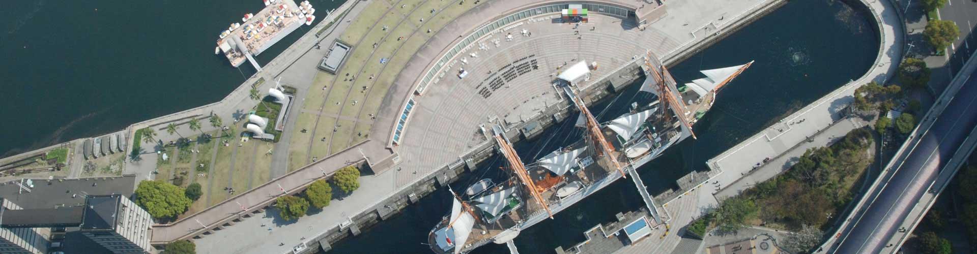 日本丸メモリアルパーク上空からの全体写真
